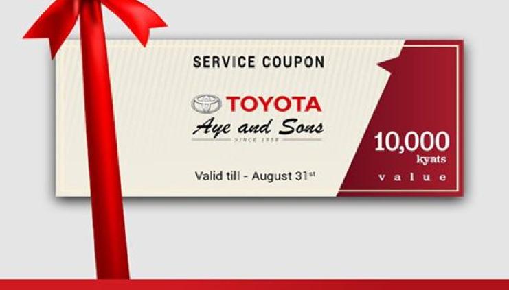 ttas-service-coupon