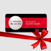 10000 kyats coupon