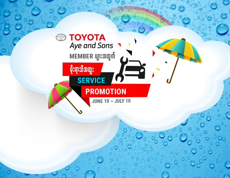 Rainy-Season-Promotion